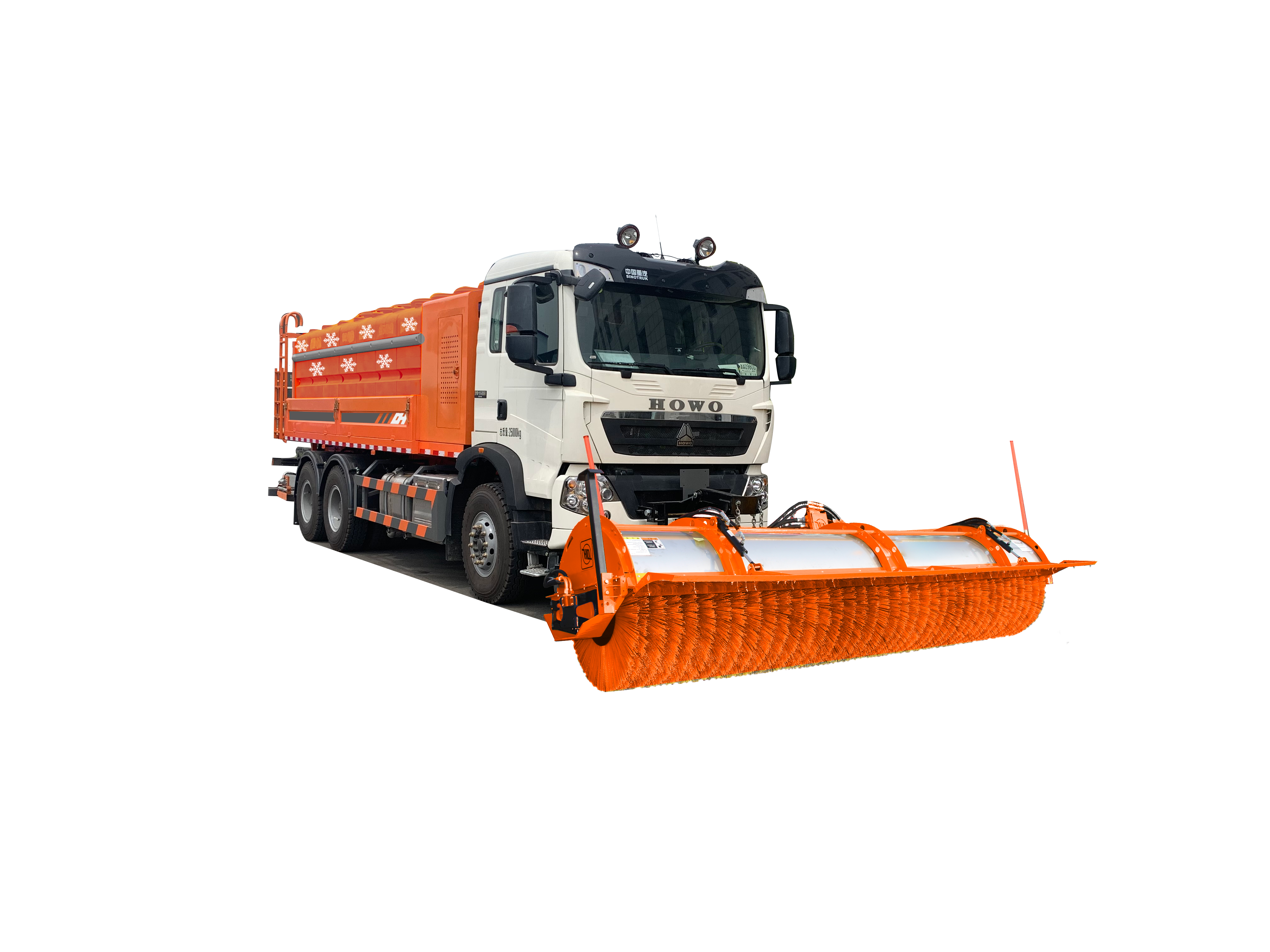 LDH5254TCXZZ大型多功能综合除雪车