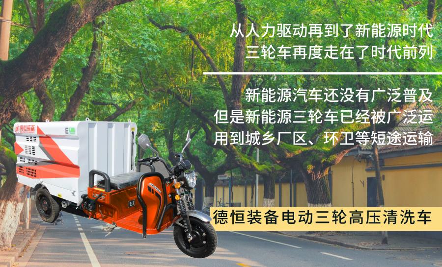 背街小巷清洗神器——它值得人手一台
